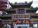 中華街 横濱媽祖廟