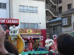春節 イベント