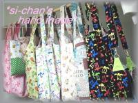 NEC_0015_20100610090835.jpg