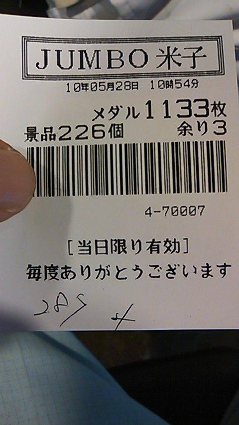 100528_1058_01.jpg