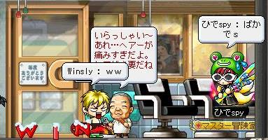 Maple100101_005153.jpg