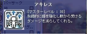 Maple100101_170557.jpg