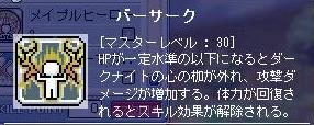 Maple100101_170600.jpg