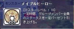 Maple100101_170602.jpg