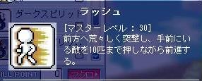 Maple100101_170626.jpg