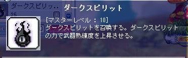 Maple100101_170628.jpg