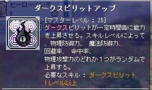 Maple100101_170635.jpg