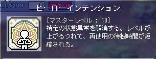 Maple100101_170638.jpg