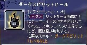 Maple100101_171354.jpg