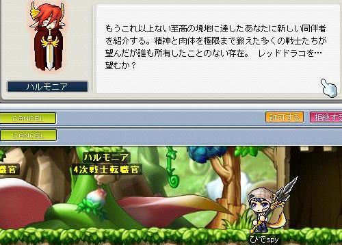 Maple100225_094718.jpg