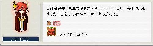 Maple100225_094747.jpg