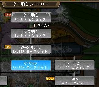 Maple100307_002953.jpg