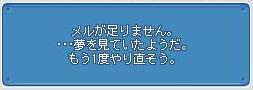 Maple100422_030602.jpg