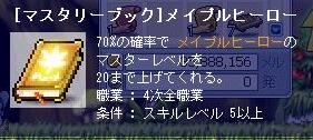 Maple100501_232753.jpg