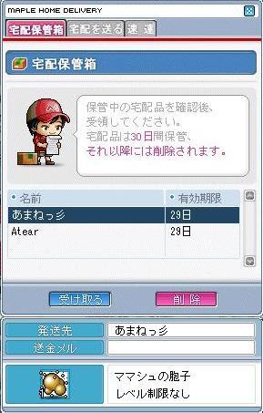 Maple100509_160941.jpg