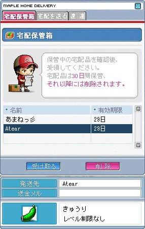 Maple100509_160943(2).jpg