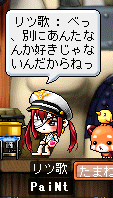 Maple_100516_024357.png