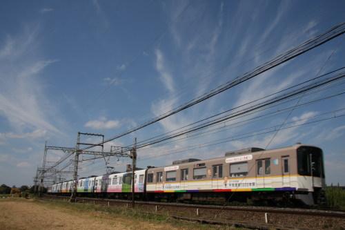 近鉄9820系9830-01アートライナー