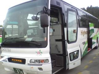高速バスに乗って・・・・