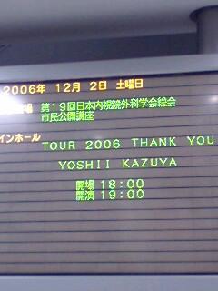 THANK YOU YOSHII KAZUYA