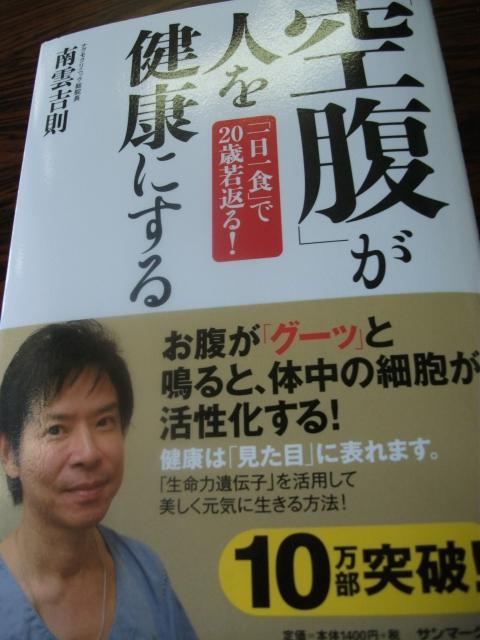 DSCF1070_convert_20120415142010.jpg