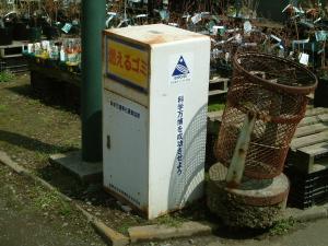 2010sakura+002_convert_20100506100909.jpg