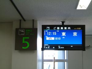 kumamoto+088_convert_20100301212618.jpg