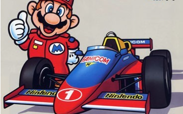F1race1