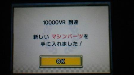 VR10000.jpg