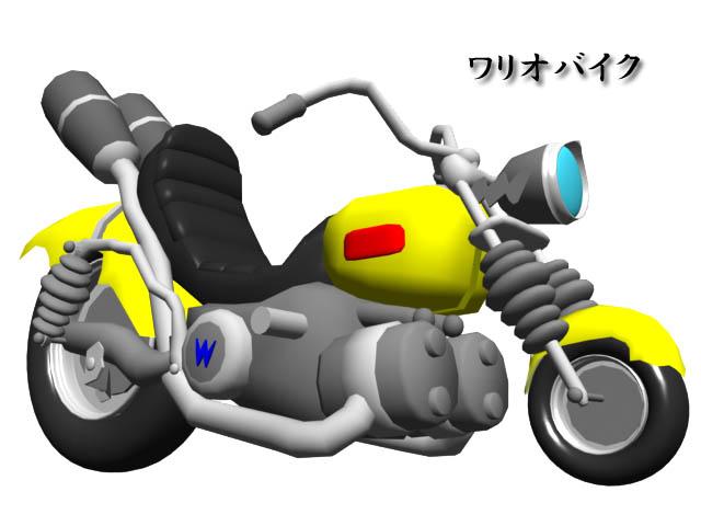wario_bike1.jpg