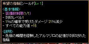 11.04.26クロネの宝石箱