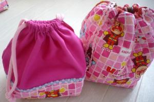 bag b(5)