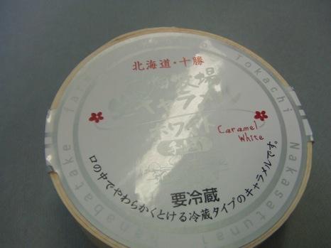 DSCF8510.jpg