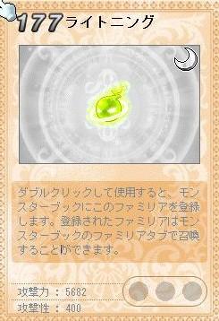 Maple120326_045535.jpg