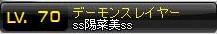Maple120328_002600.jpg