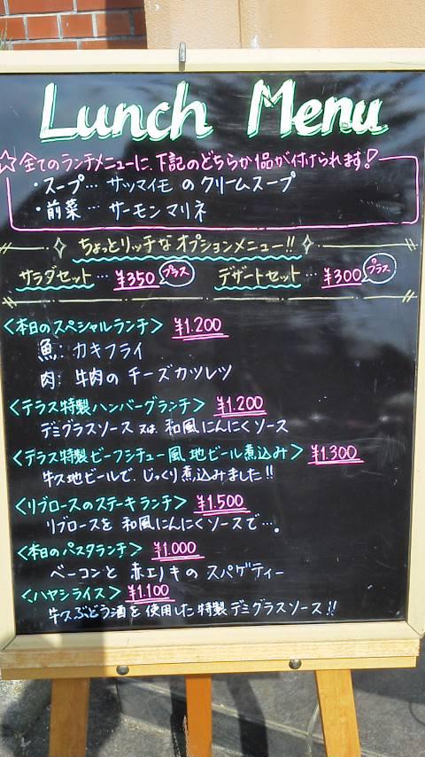 20111010115939.jpg