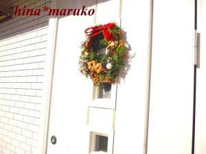 玄関ドアに!