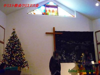 キリスト教会2009.12.13