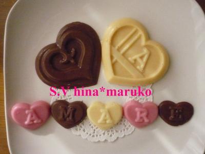 バレンタインチョコ3