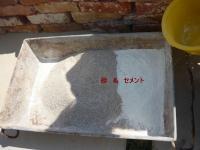 砂・セメント