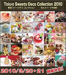 Tokyo sweetsdeco_220a