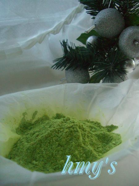 green+tea+001_convert_20091109133830.jpg