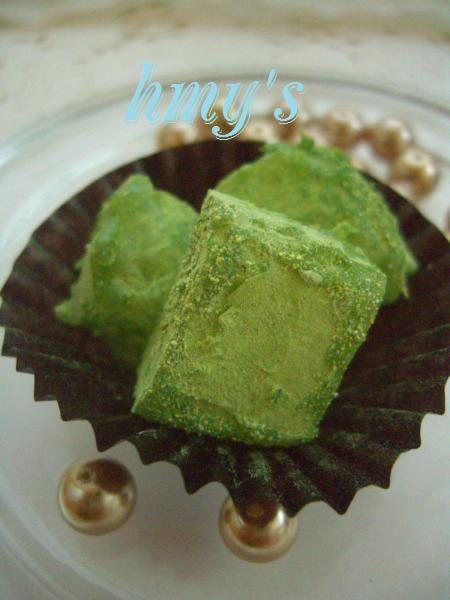 green+tea+004_convert_20091111143450.jpg