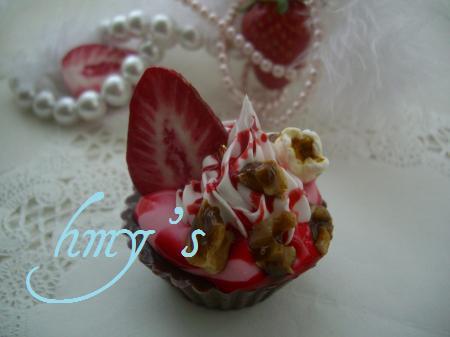 strawberry+cup+007_convert_20100202123310.jpg