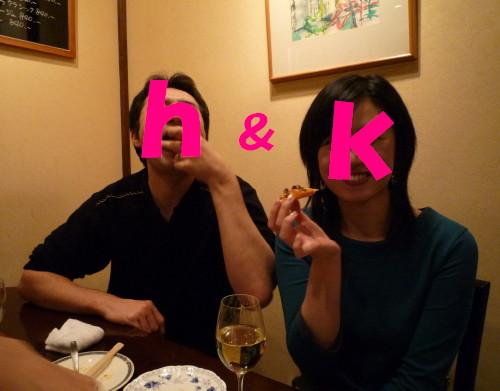 hクン夫妻