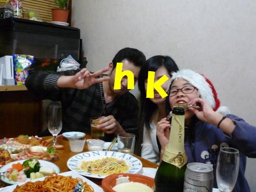 hクン夫妻&ヒナ