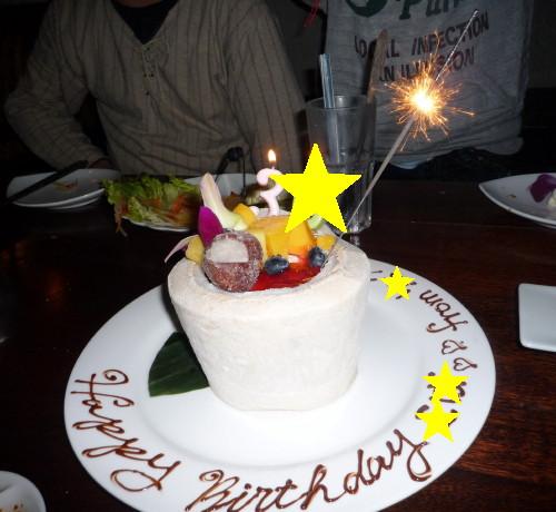 ケーキ_1