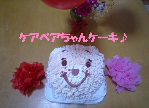 ケアベアちゃんケーキ_1