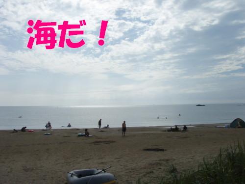 1 海だ!