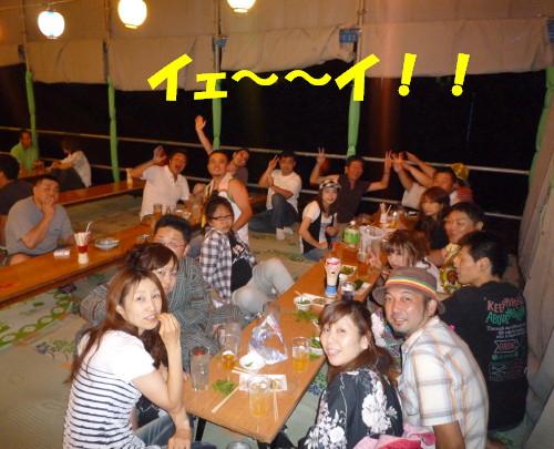 飲み会_1